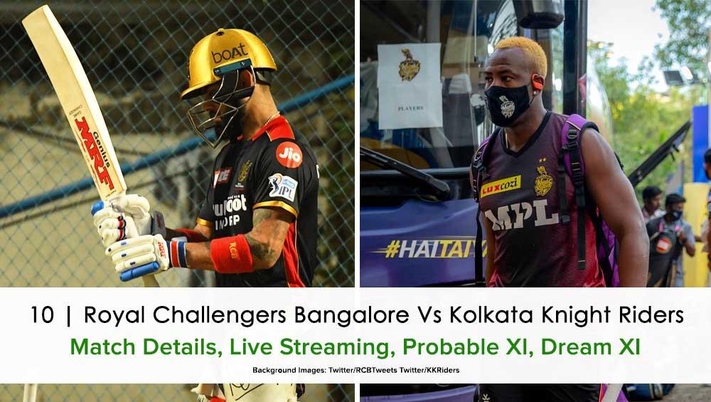 IPL 2021: KKR vs RCB Live Streaming