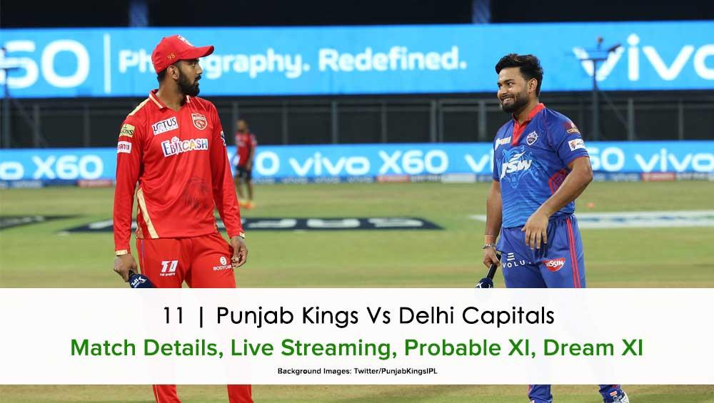IPL 2021: Delhi vs Punjab Live Streaming