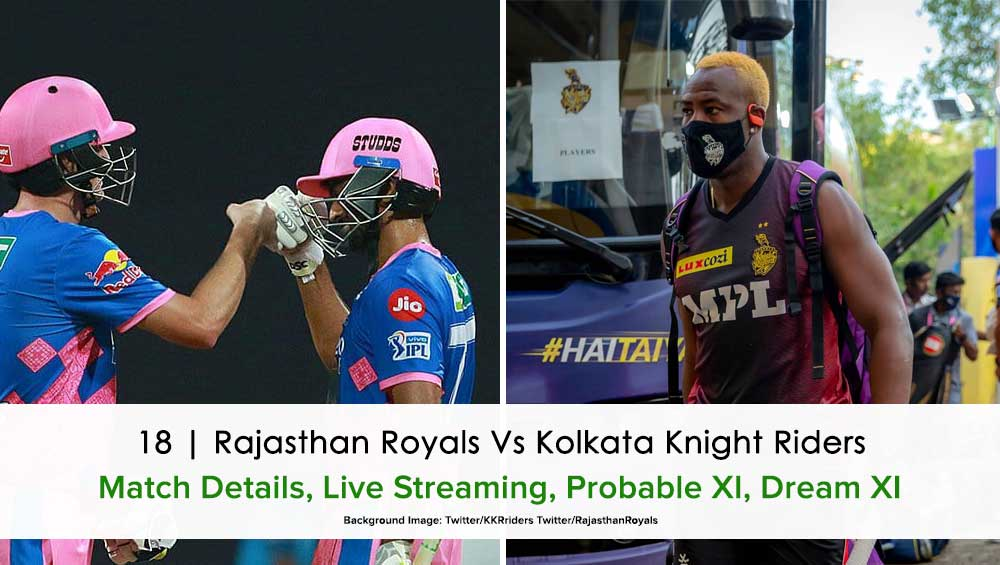IPL 2021 Rajasthan Royals vs Kolkata Knight Riders