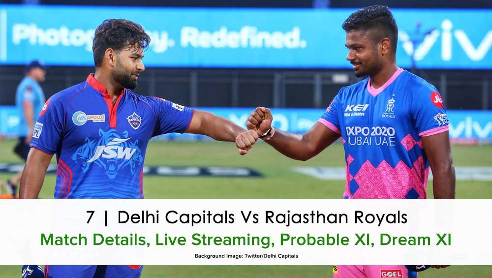 IPL 2021 DC vs RR Match Live Streaming